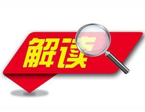 """解读:《""""健康中国2030""""规划纲要》"""
